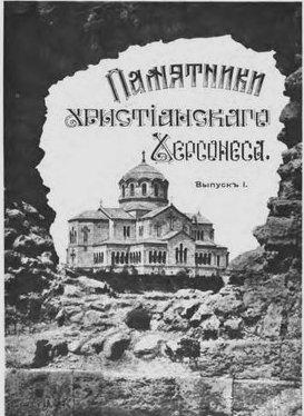 Aynalov
