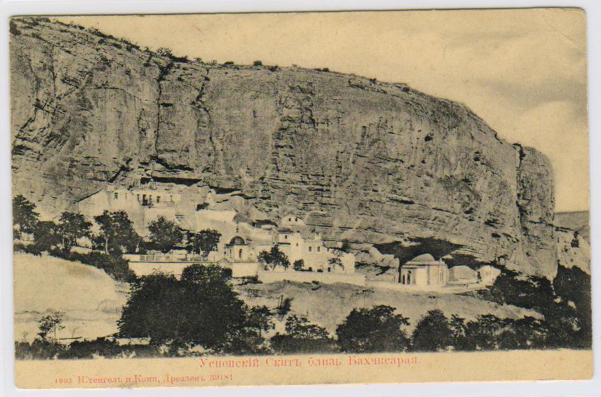 Успенский Скит в близи Бахчисарая-39181