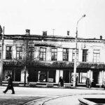 Симферополь в фотографиях. Часть 1. Центр. 1960-1970 годы