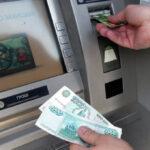 MasterСard заявила о приостановке обслуживания карт в банках Крыма