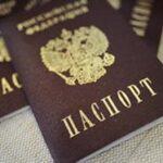 С нового года жители Крыма будут платить госпошлины за услуги ФМС