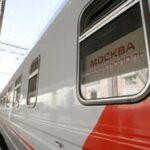 Поезд Симферополь — Москва в обход Украины отменять не будут