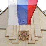 В Крыму открылся общественный центр по борьбе с коррупцией