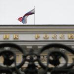 ЦБ подтвердил выпуск банкноты с видами Крыма
