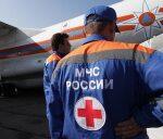 МЧС начнет издавать в Крыму газету «Крымский спасатель»