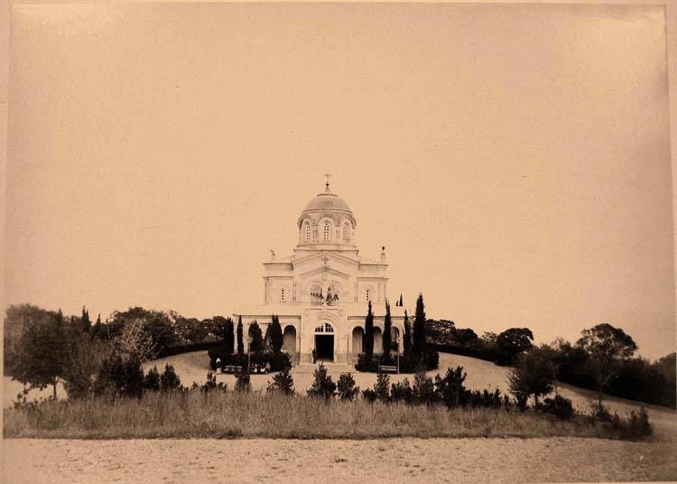 Ливадия. Вид храма во имя Вознесения Господня (проект А.Г.Венсана, архитектор В.А.Шретер, 1872-1876 гг.;