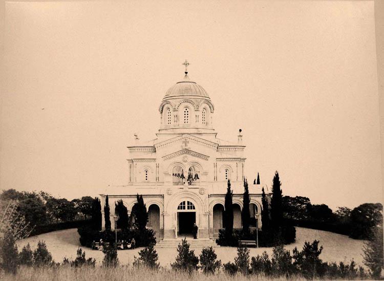 Ливадия. Вид храма во имя Вознесения Господня (проект А.Г.Венсана, архитектор В.А.Шретер, 1872-1876 гг.