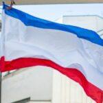 В Крыму впервые отметят День Государственного флага Республики Крым