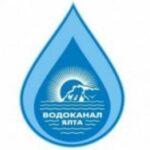Ялтинский водоканал получил 33 источника резервного питания на случай аварийного отключения электроэнергии