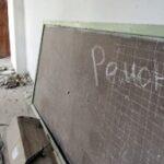 Тюменские строители отремонтировали за 400 млн рублей четыре школы и детский сад в Крыму