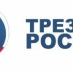 В Крыму поддержали инициативу «Трезвой России»