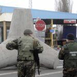 Украина отменяет с 1 марта въезд на свою территорию гражданам РФ по внутренним паспортам
