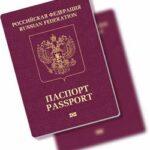 С 1 марта россияне могут въехать на Украину только по загранпаспорту
