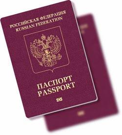 1346933460_passporta