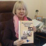 Сборник «Историческое наследие Крыма» будут издавать после четырехлетнего перерыва