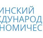 Итоги форума в Ялте: 28 заявок на участие в СЭЗ, 600 участников