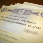 Президент подписал закон о единовременной выплате за счёт средств материнского капитала