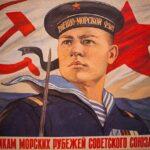 В Севастополе открылась выставка советского плаката