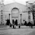 Фотоподборка: Кинотеатр  Симферополь и площадь Советская - конец 60-х начало 70-х
