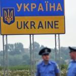 Состояние россиянина, раненного на границе, удовлетворительное