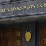 Депутат Рады: депутату Франции, посетившей Крым, вручили обвинение ГПУ