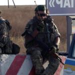 МВД Украины: ситуация на границе с Крымом спокойная