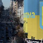 Петиция о снижении цены на газ зарегистрирована на сайте Порошенко