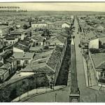 Открытка Симферополь. Долгоруковская улица.