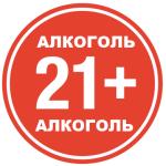 Крымчан просят принять участие в опросе о запрете на продажу алкоголя до 21 года