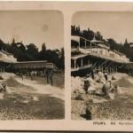 Купальня в Алупке. Стереопара. Крым. 1910 год.