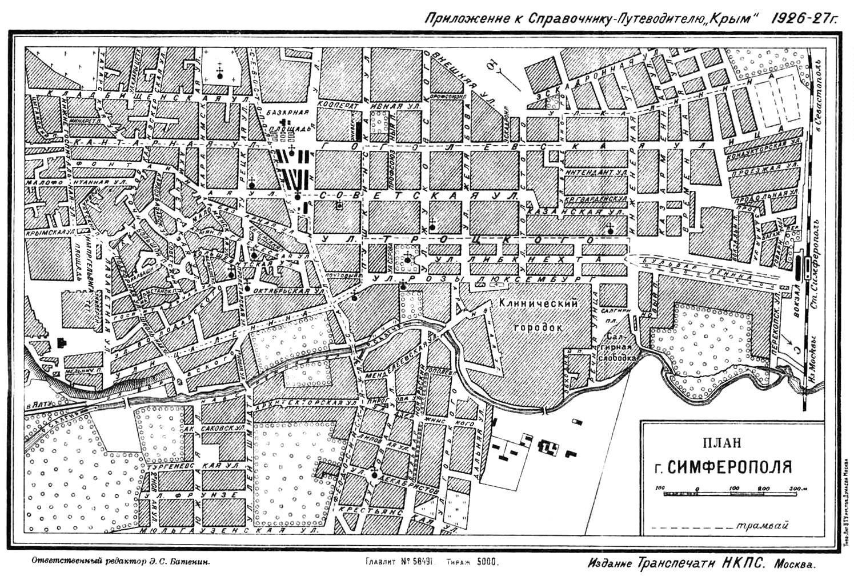 Батенин Симферополь План 1927