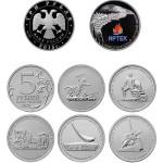 Банк России выпустил в обращение новые монеты, посвященные Крыму.
