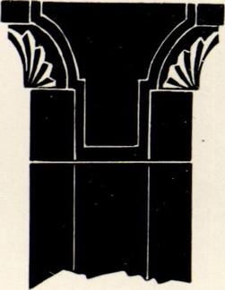 Капитель колонны главного входа в храм
