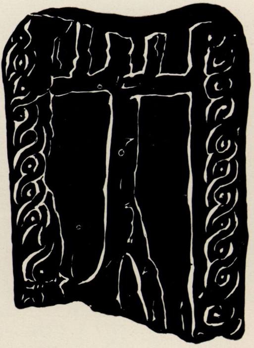 Надгробная плита из Алушты, найденная в 1886 г