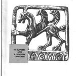Штамбок А.А. Из царства Атея в Неаполь Скифский