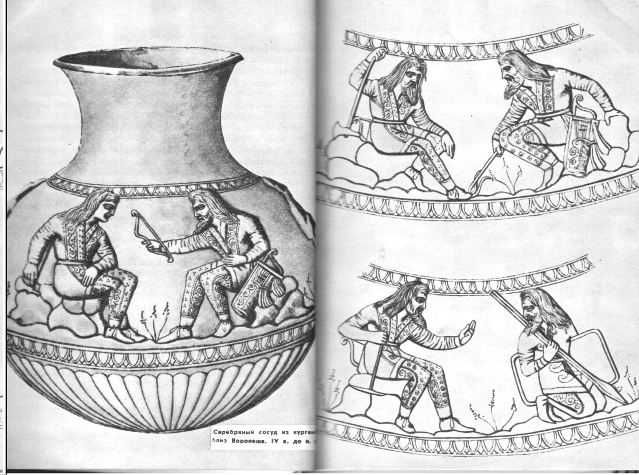 Серебряный сосуд из кургана близ Воронежа. IV век до н. э.