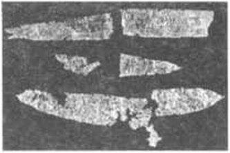 ah-133