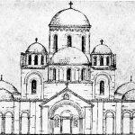 В.М. Зубарь, Ю.В. Павленко. «Херсонес Таврический и распространение христианства на Руси»