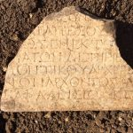 Сенсационная находка древнего Боспорского декрета на некрополе Кыз-Аул в канун дня Археолога.