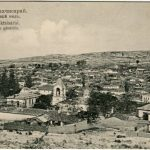 Открытки Бахчисарай. Виды города, улицы...